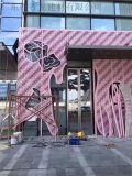 丽城大厦外墙铝单板粉色,3.0MM镂空雕刻雕花板