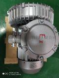 防爆風機 4kw高壓環形風機價格