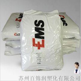 PA12/瑞士EMS/XE3784 GY 注塑级 耐油 耐霉菌 尼龙12原料