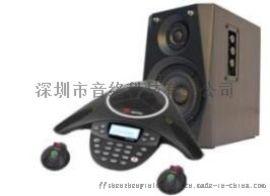 音络会议电话 USB 总裁扩展型 USB 总裁标准