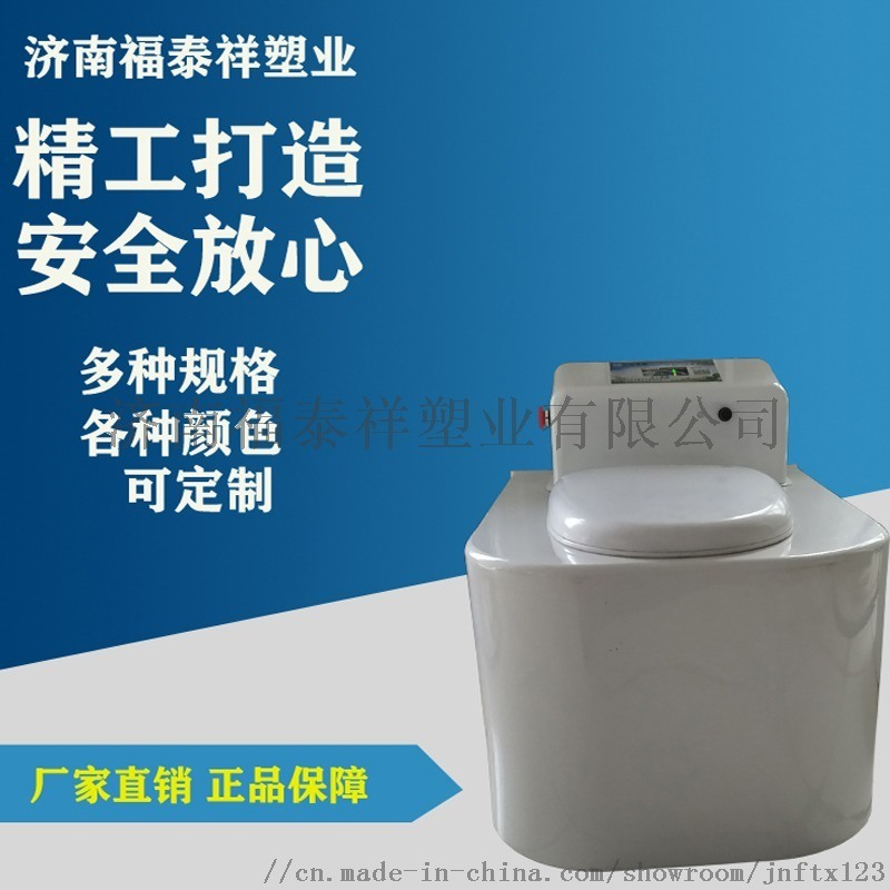 农村新型环保厕所、无水旱厕 便携式马桶、生物厕所