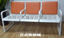 机场椅、日式等候椅、候诊椅、公共排椅