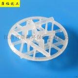 塑料雪花环耐热耐化学腐蚀雪花环聚丙烯雪花环
