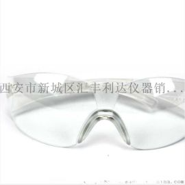哪里有卖护目镜防护镜
