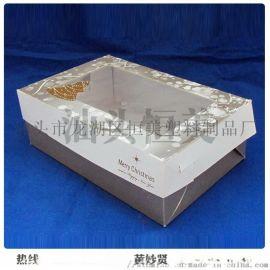 一次性甜点纸盒打包盒 手提面包蛋糕西点包装盒定做