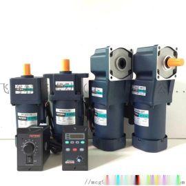 口罩机械调速电机4IK25GN-C 4GN7.5K