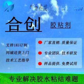 环氧树脂灌封胶 有机硅树脂灌封胶 聚氨酯灌封胶