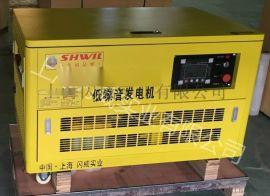 汽油发电机30KW40KW50KW60KW