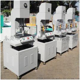 方天单柱落地式液压机 5吨数控开式弓形油压机