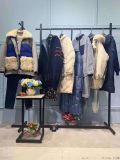 杭州品牌折扣米祖專櫃新款大碼女裝羽絨服品牌折扣女裝
