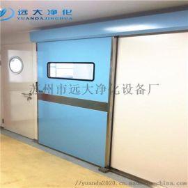 手术室洁净门厂家 苏州远大净化设备厂
