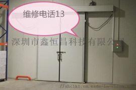 盐田区专业提供恒温存储冷库保养维修