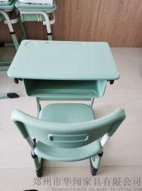 **家具批发郑州本地厂家课桌椅学生课桌塑料课桌椅