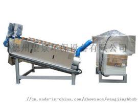 食品厂污水处理设备 叠螺污泥脱水机VJDL-302