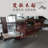 重慶道具紅船13米紅船出售