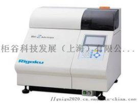 台式波长色散型X射线荧光光谱仪XRF