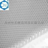 遮罩網 鋁蜂窩芯遮罩網 電磁遮罩鋁蜂窩芯
