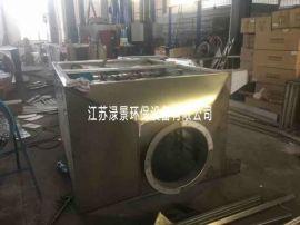 工业voc空气净化器 喷淋塔UV光催化除臭设备
