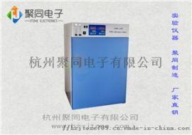 聚同气套式80L二氧化碳培养箱微电脑控制厂家热销
