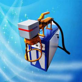 手持式小型激光打标机 楚优激光