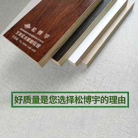 生态板,实木生态板,松博宇,进口实木,无醛添加