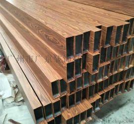 室内外墙装饰木纹铝方通四方型材铝方管