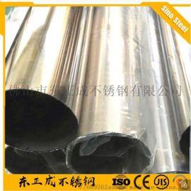 广西201不锈钢装饰管 不锈钢管非标定制