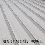 冀州性能稳定的彩钢翻新漆销售中