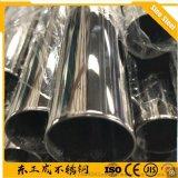 東莞304不鏽鋼裝飾管 不鏽鋼管定製