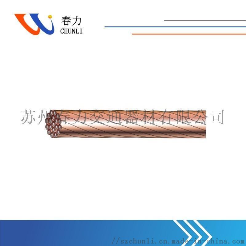 鍍銅絞線生產廠家 高導電率銅包鋼絞線