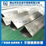 佛山不锈钢扇形管厂家,304不锈钢扇形管