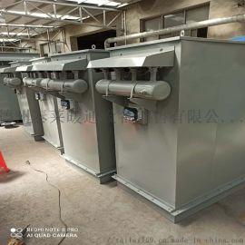 铸造厂脉冲布袋除尘器