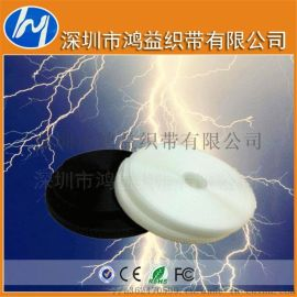 鴻益防靜電粘扣帶特殊魔術貼防靜電耐高溫尼龍魔術貼