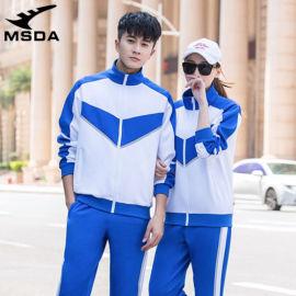 出口跨境高中学生校服套装大学生班服男女大学生运动服