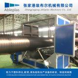 PE管生产设备 pvc管材挤出设备
