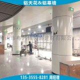 三亞酒店包柱子鋁板定製 海口商場中庭包柱子鋁單板