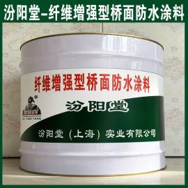 纤维增强型桥面防水涂料、方便,工期短