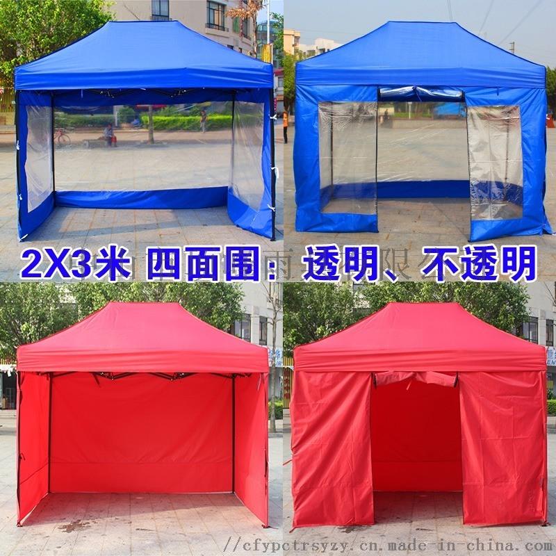 頂峯帆布帳篷-戶外野營睡袋-大型救災施工帳蓬