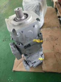 263-65-03000振动马达,山推压路机纯正配件萨奥震动泵批发
