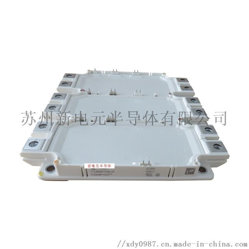 全新英飞凌IGBT模块现货FS300R17OE4P
