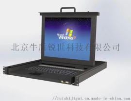 高清17寸折叠液晶kvm切换器显示器
