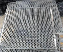 供应广特镀锌板冲孔网