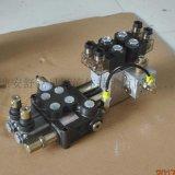 DCV40-2联电液控多路阀