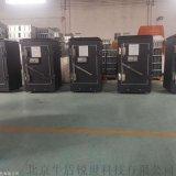 22U  机柜 1.4米  机柜厂家