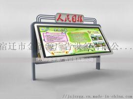 广告湛江校园宣传栏广告牌户外不锈钢候车亭滚动灯箱