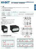 湘湖牌B8-20/2C