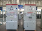 生物制药风机软起动柜   高压固态软启动一体柜