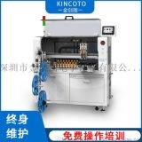 自動托盤卷帶燒錄機KA82-1800R IC燒錄機