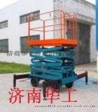 厂家直销4米至20米移动式液压升降机