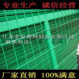 供应护栏框架护栏网 球场护栏网 公路低碳钢丝护栏网